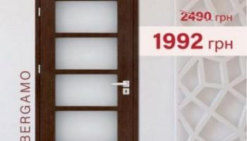 -20% на Дверні Полотна колеції «BERGAMO»